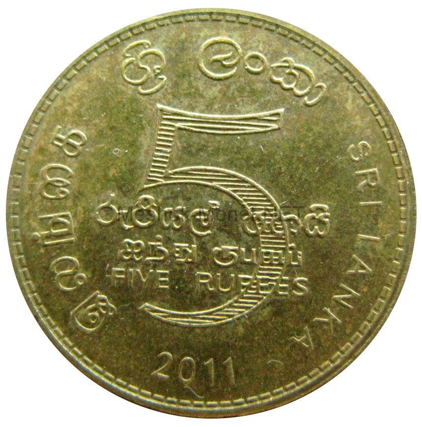 Шри-Ланка 5 рупий 2009 г.