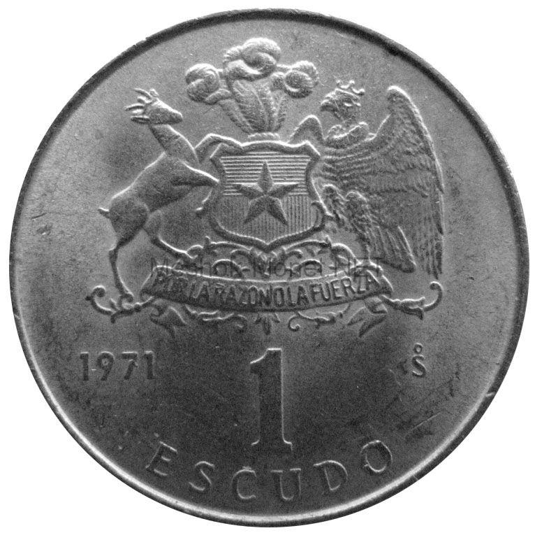 Чили 1 эскудо 1971 г.