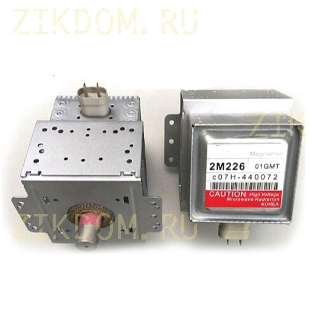 Магнетрон микроволновой печи LG 2M226-01GMT