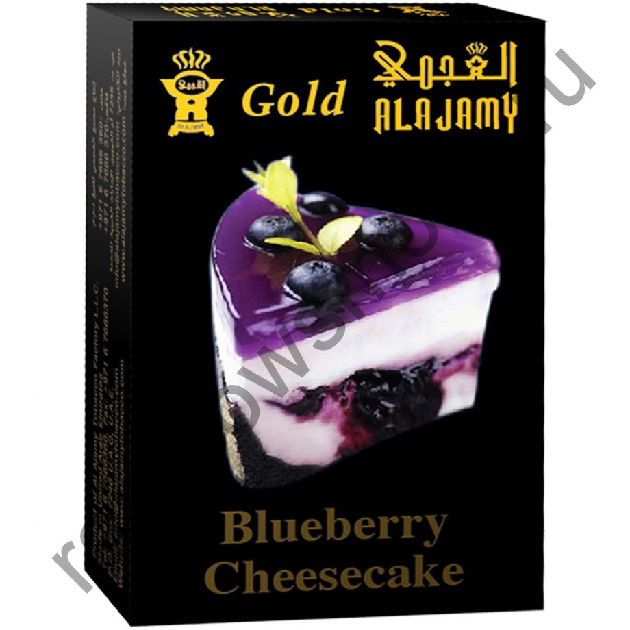 Al Ajamy Gold 50 гр - Blueberry Cheese Cake (Черничный чизкейк)