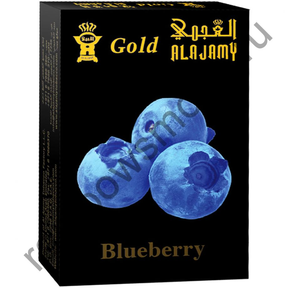 Al Ajamy Gold 50 гр - Blueberry (Черника)