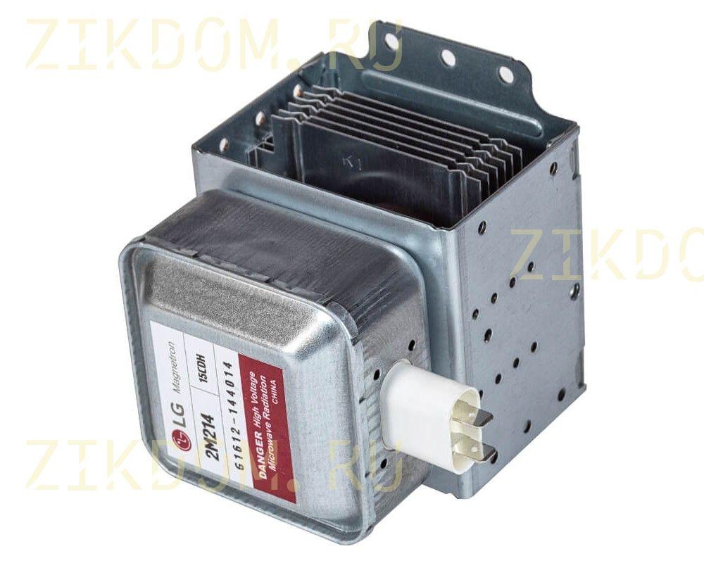 Магнетрон микроволновой печи LG 2M214-15CDH