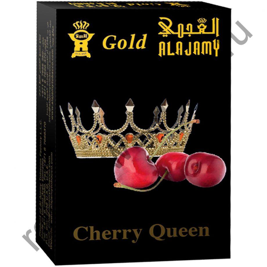 Al Ajamy Gold 50 гр - Cherry Queen (Королевская вишня)