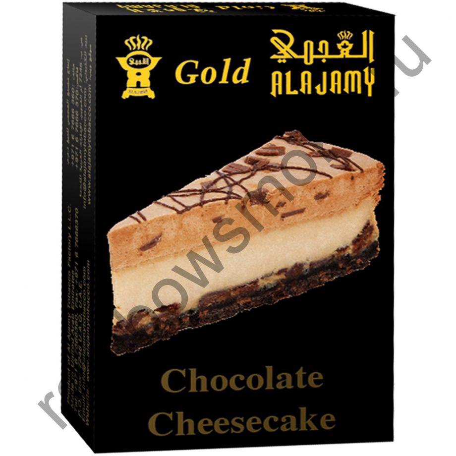 Al Ajamy Gold 50 гр - Chocolate Cheese Cake (Шоколадный чизкейк)