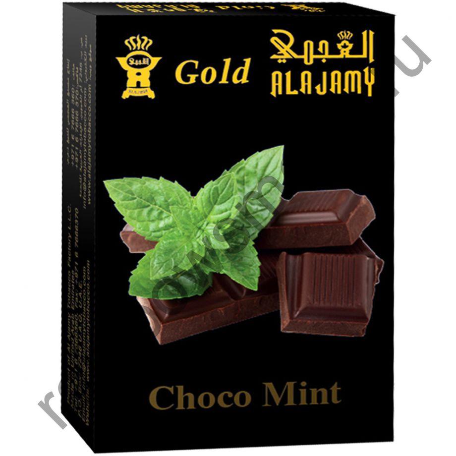 Al Ajamy Gold 50 гр - Choco Mint (Шоколад со Льдом)