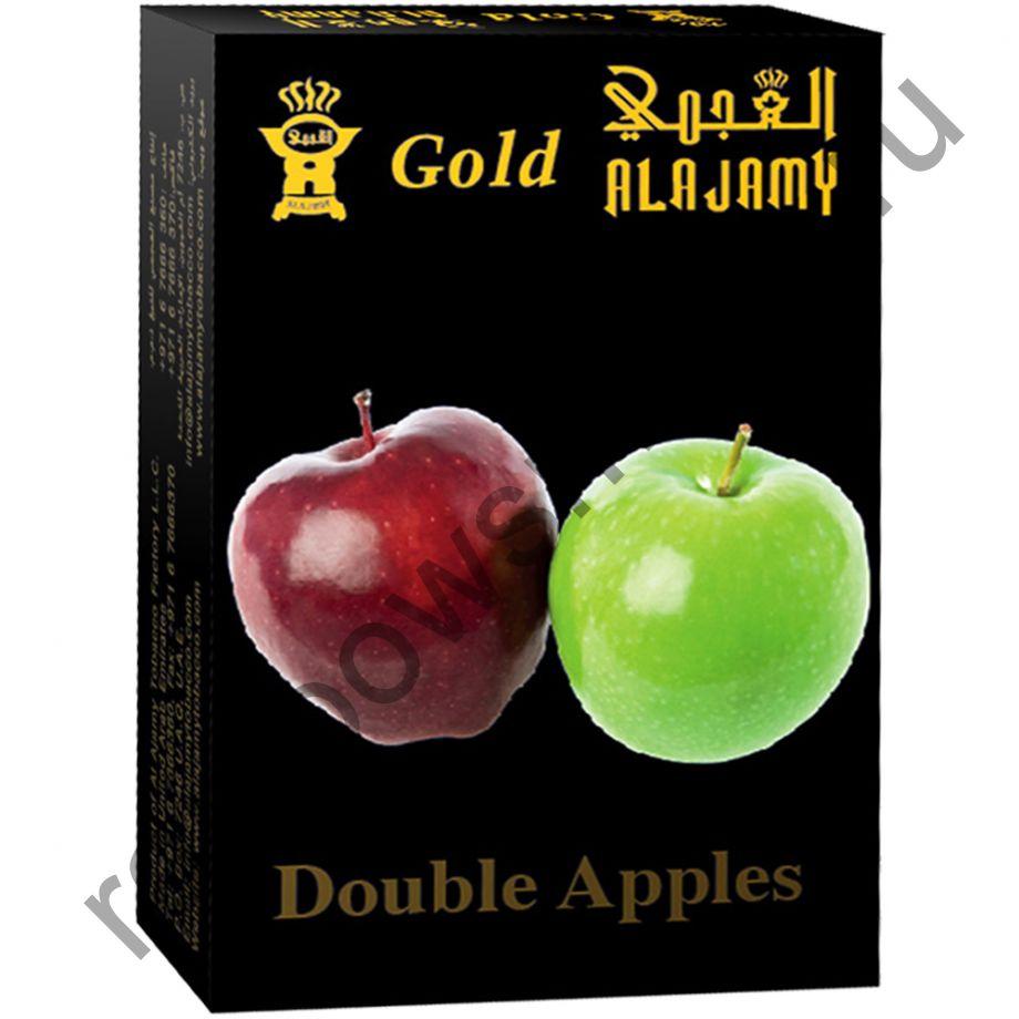 Al Ajamy Gold 50 гр - Double Apple (Двойное яблоко)