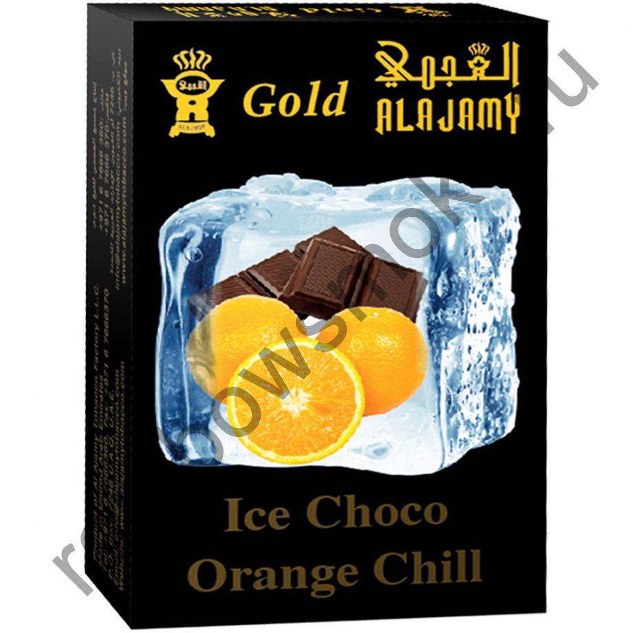 Al Ajamy Gold 50 гр - Ice Choco Orange Chill (Ледяной шоколадный апельсин)