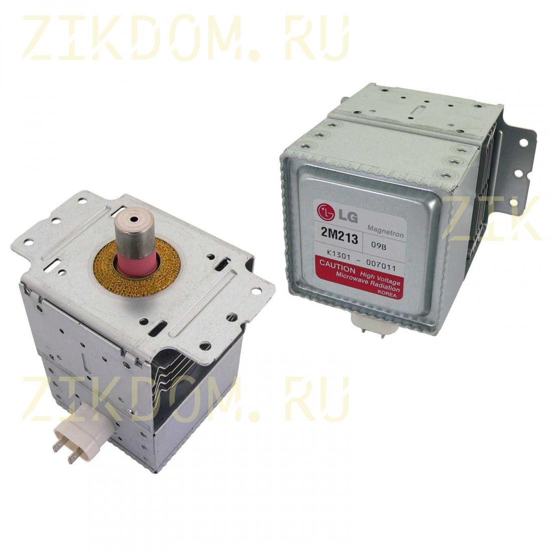 Магнетрон микроволновой печи LG 6324ZAAE22B