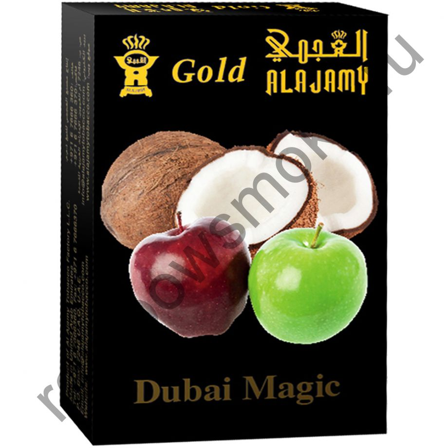 Al Ajamy Gold 50 гр - Dubai Magic (Магия Дубая)