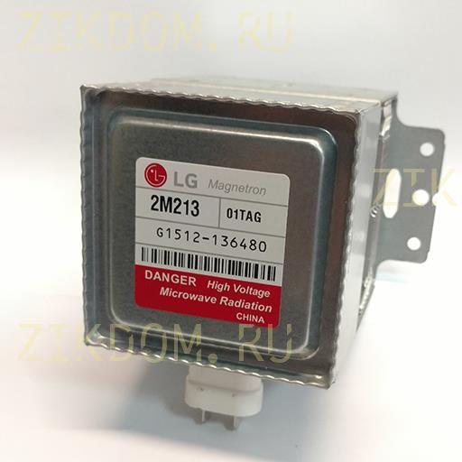 Магнетрон микроволновой печи LG 2M213-01TAG