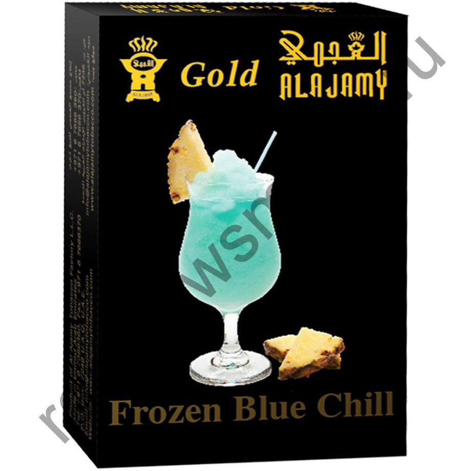 Al Ajamy Gold 50 гр - Frozen Blue Chill (Фрозен Блю Чилл)
