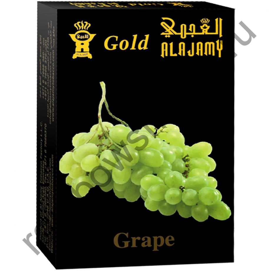 Al Ajamy Gold 50 гр - Grape (Виноград)
