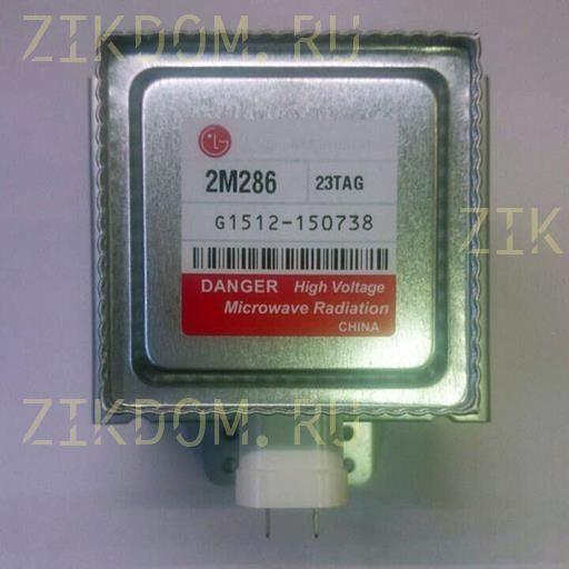Магнетрон микроволновой печи LG 2M286-23TAG