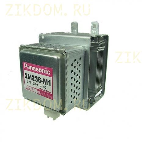 Магнетрон микроволновой печи Panasonic 2M236-M1G
