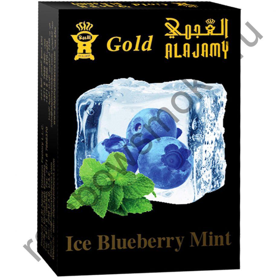 Al Ajamy Gold 50 гр - Ice Blue Berry Mint (Ледяная Черника c Мятой)