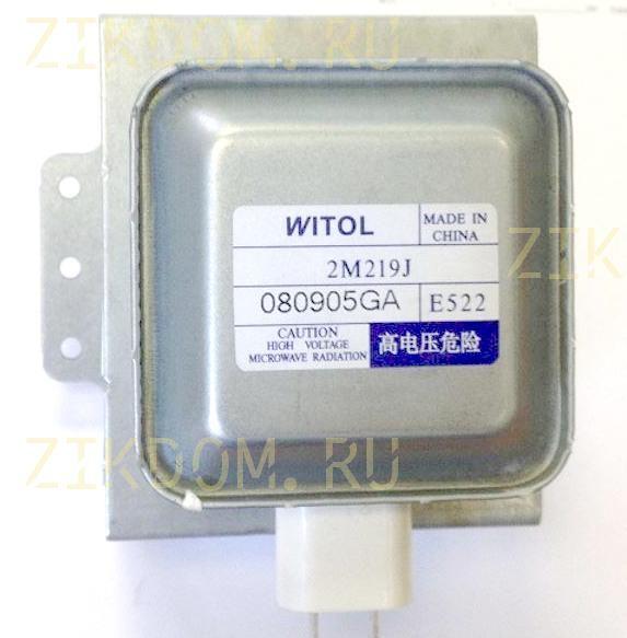 Магнетрон микроволновой печи Panasonic 2M219J Witol