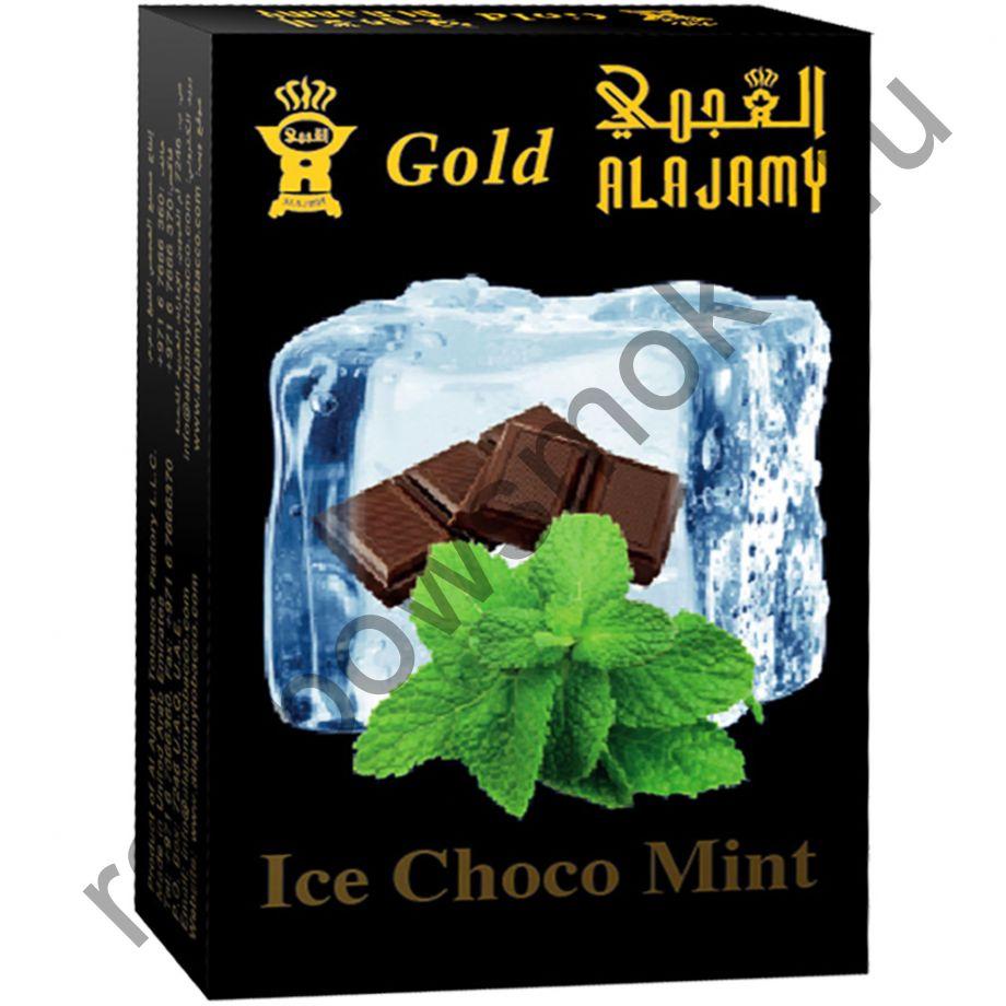 Al Ajamy Gold 50 гр - Ice Choco Mint (Шоколад с мятой и льдом)