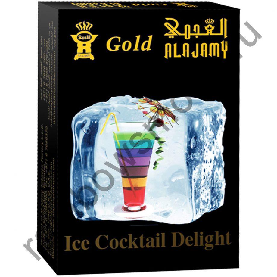 Al Ajamy Gold 50 гр - Ice Cocktail Delight (Ледяное Коктейльное Наслаждение)