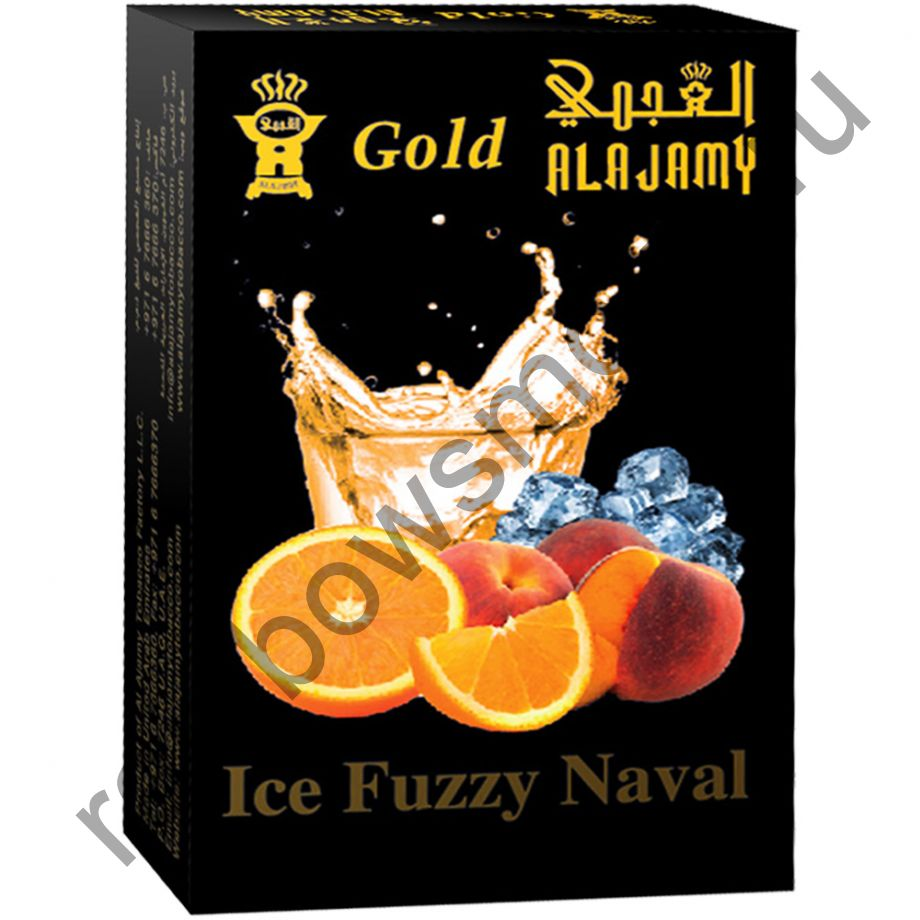 Al Ajamy Gold 50 гр - Ice Fuzzy Naval (Айс Фаззи Навал)