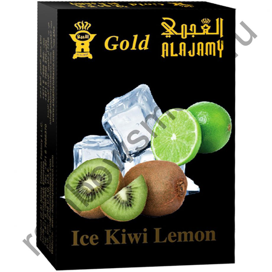 Al Ajamy Gold 50 гр - Ice Kiwi Lemon (Ледяной Киви и Лимон)