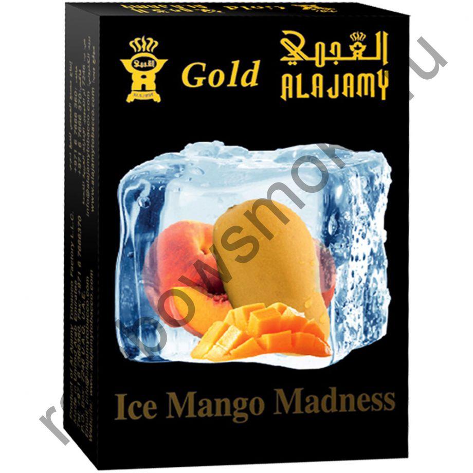 Al Ajamy Gold 50 гр - Ice Mango Madness (Безумный ледяной манго)