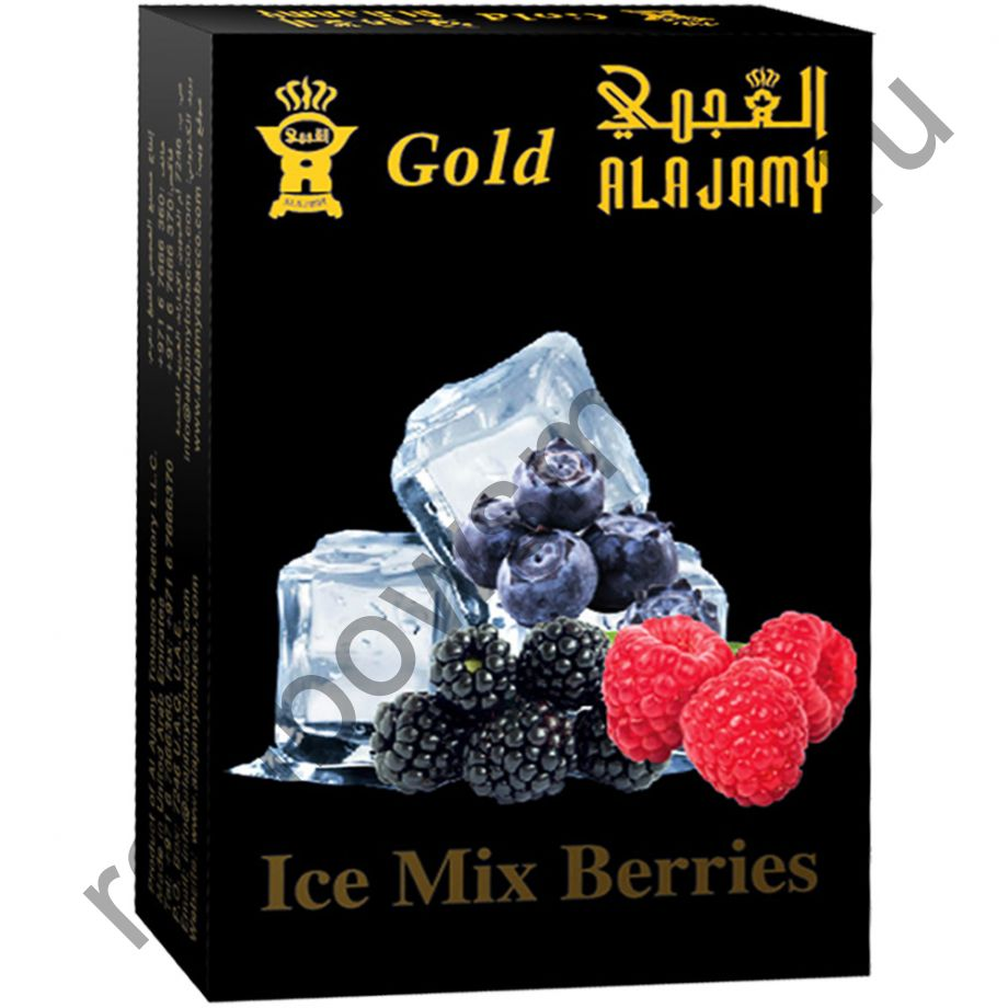 Al Ajamy Gold 50 гр - Ice Mix Berry (Ледяной микс лесных ягод)