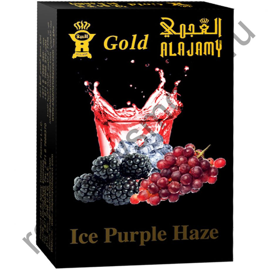 Al Ajamy Gold 50 гр - Ice Purple Haze (Ледяная фиолетовая дымка)