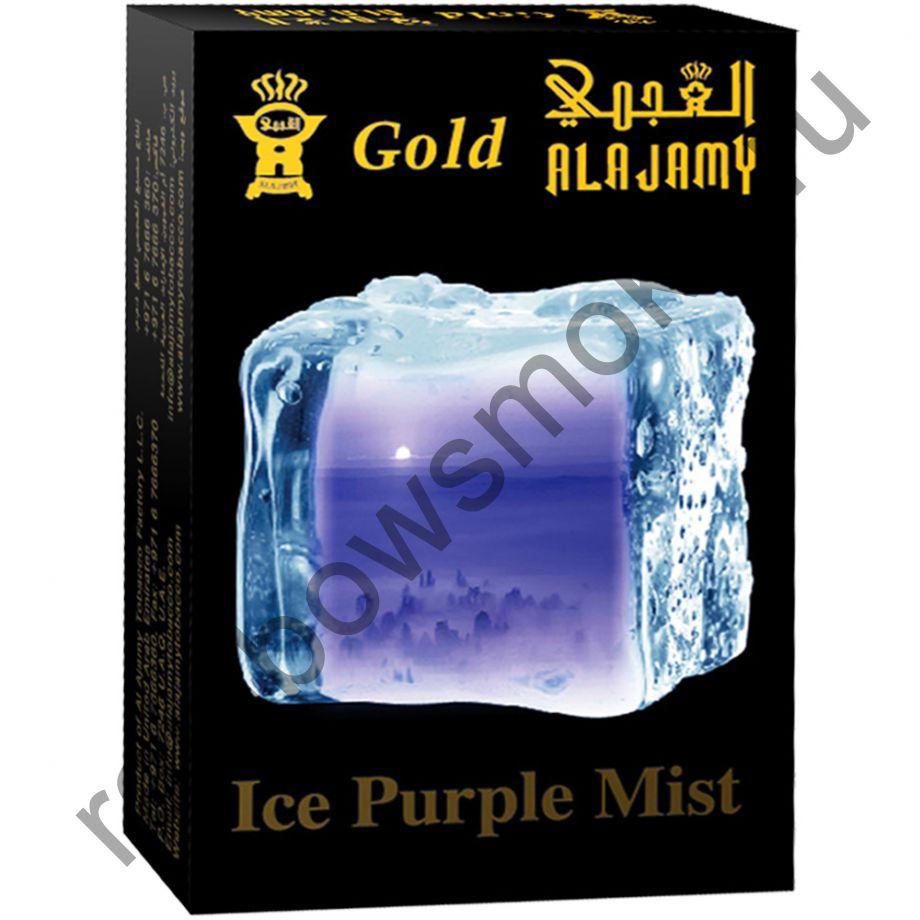 Al Ajamy Gold 50 гр - Ice Purple Mist (Ледяной фиолетовый туман)