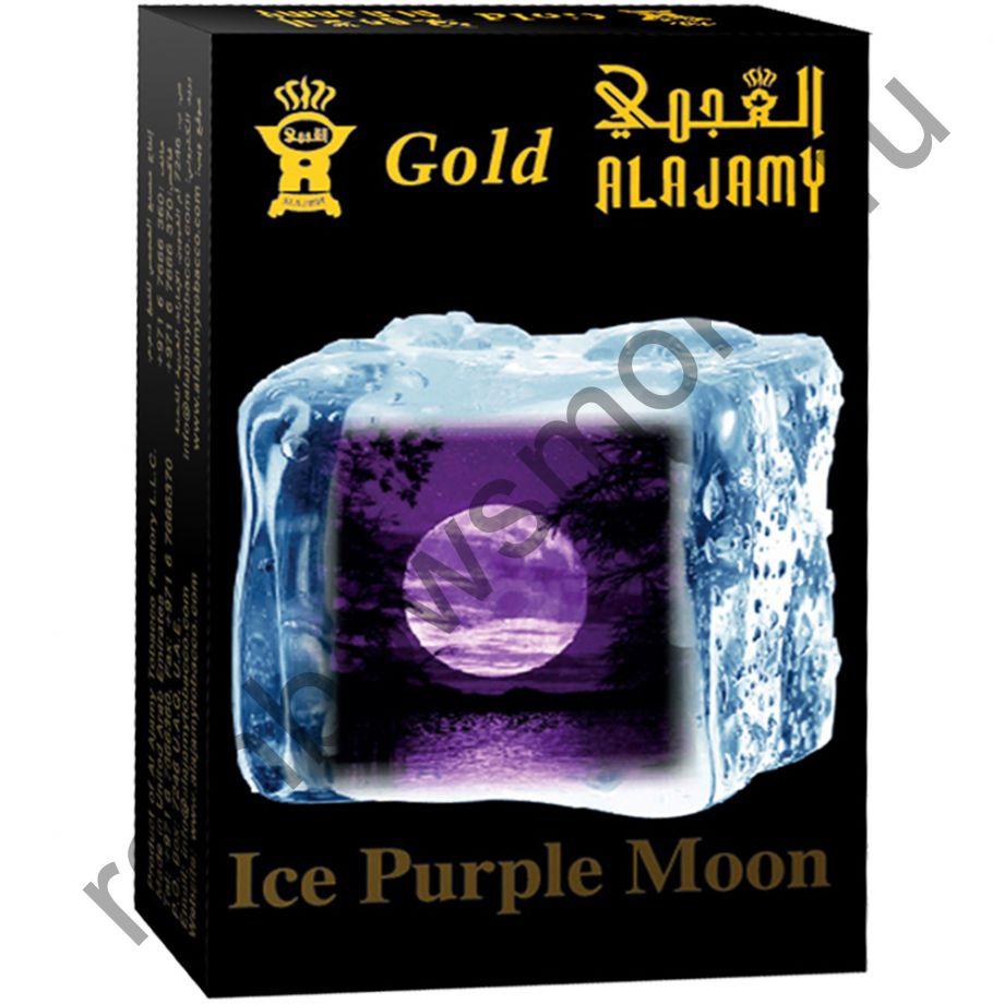 Al Ajamy Gold 50 гр - Ice Purple Moon (Пурпурная Луна со Льдом)