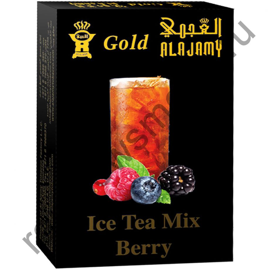 Al Ajamy Gold 50 гр - Ice Tea Mix Berry (Ледяной чай с лесными ягодами)