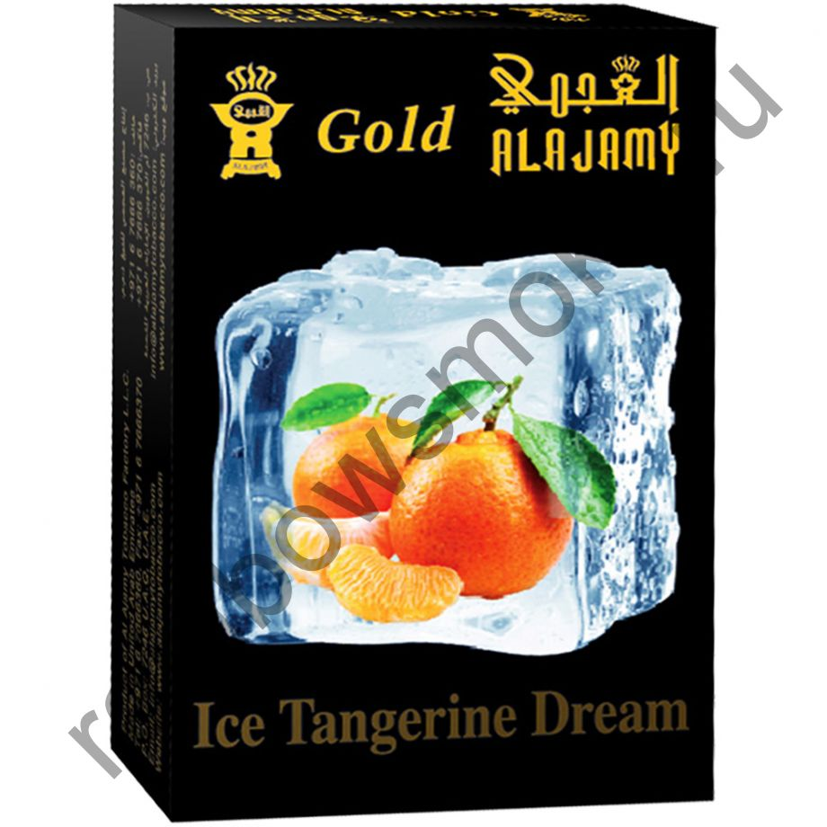 Al Ajamy Gold 50 гр - Ice Tangerine Dream (Ледяной танджирин дрим)