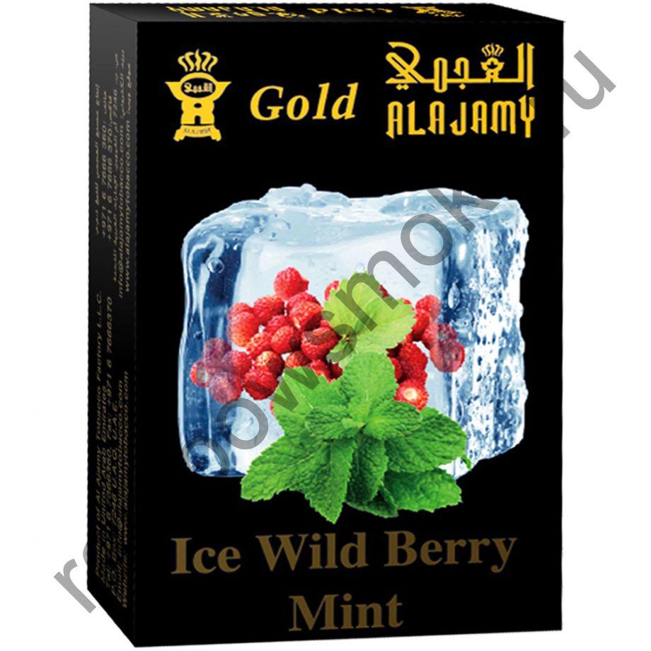 Al Ajamy Gold 50 гр - Ice Wild Berry Mint (Ледяные Дикие Ягоды с Мятой)
