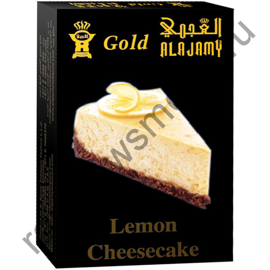 Al Ajamy Gold 50 гр - Lemon Cheese Cake (Лимонный чизкейк)