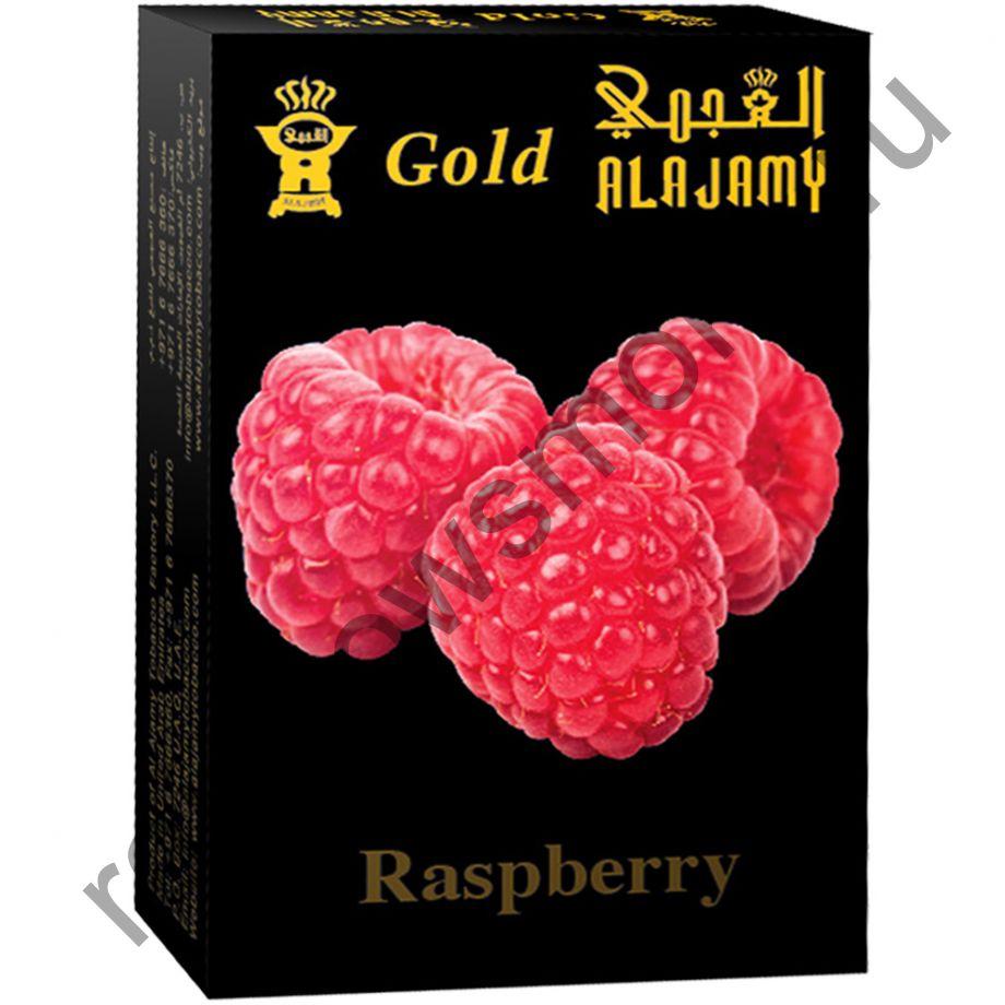 Al Ajamy Gold 50 гр - Raspberry (Малина)