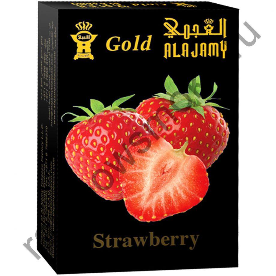 Al Ajamy Gold 50 гр - Strawberry (Клубника)