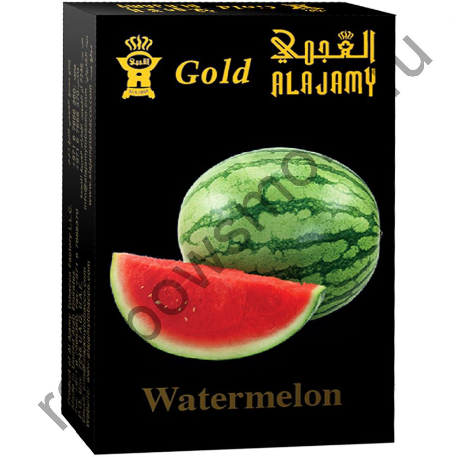 Al Ajamy Gold 50 гр - Watermelon (Арбуз)