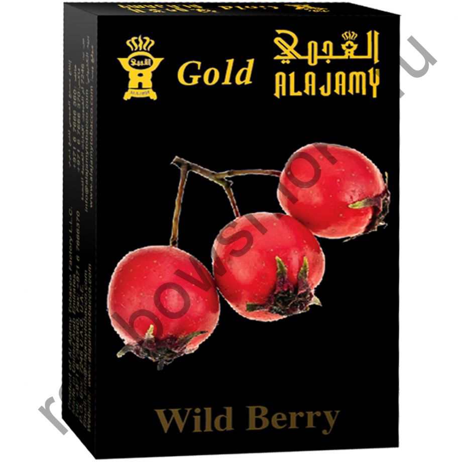 Al Ajamy Gold 50 гр - Wild Berry (Дикие ягоды)