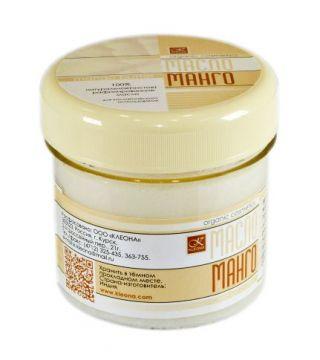 Масло каритэ (масло Ши) 100 мл
