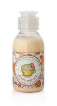 Натуральное молочко для тела «Апельсиновое» 100 мл