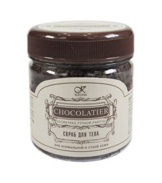 Скраб «Chocolatier» 200 гр