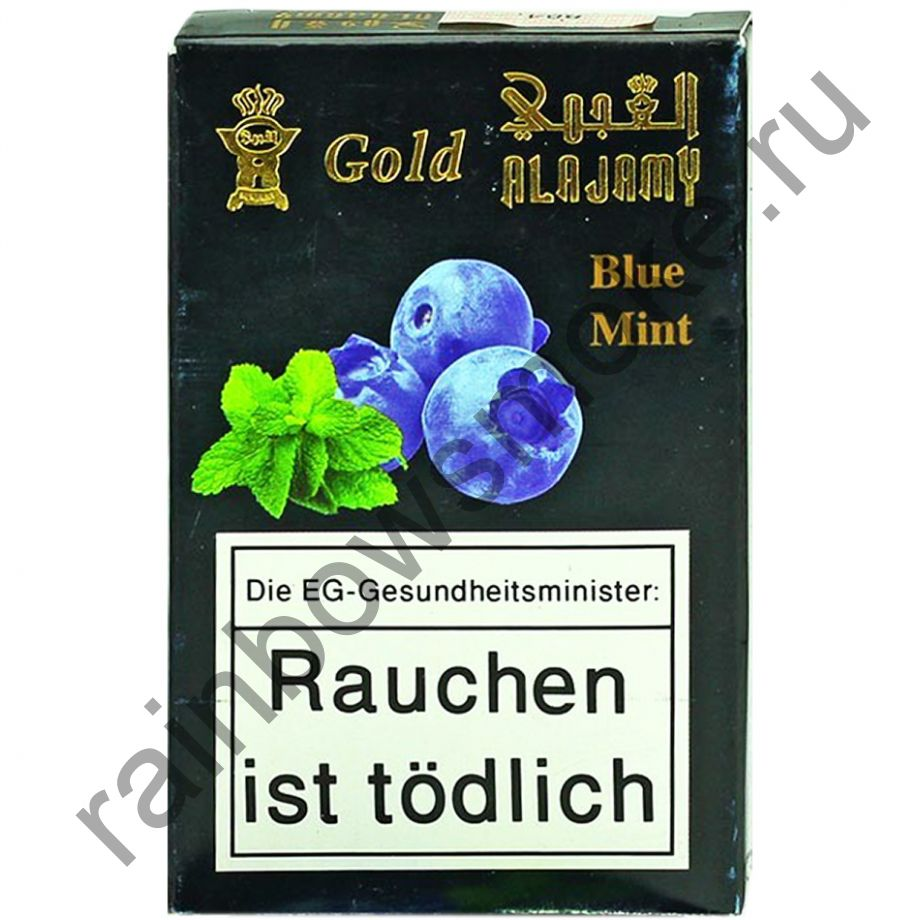 Al Ajamy Gold 50 гр - Blueberry Mint (Черника с мятой)