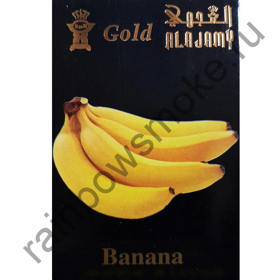 Al Ajamy Gold 50 гр - Banana (Банан)