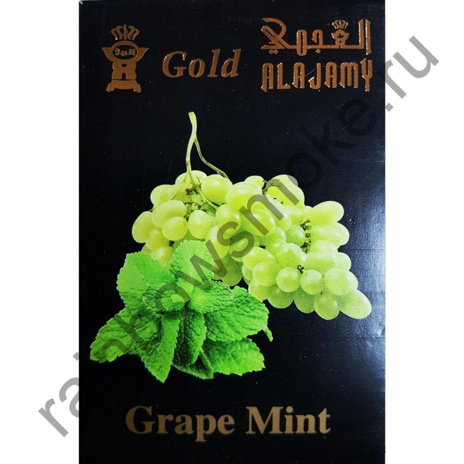 Al Ajamy Gold 50 гр - Grape Mint (Виноград с мятой)