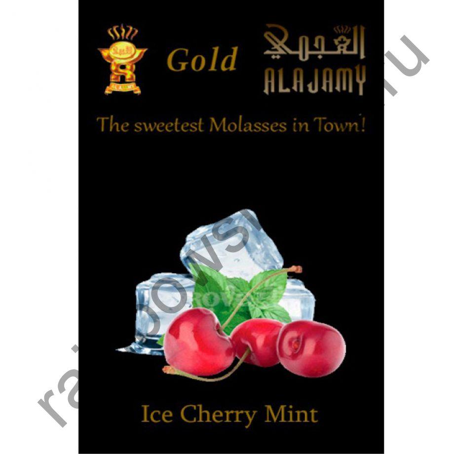 Al Ajamy Gold 50 гр - Ice Cherry Mint (Охлажденная вишня с мятой)