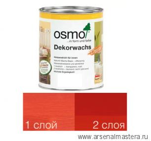 Цветное масло интенсив Osmo Dekorwachs Intensive Tone 3104 Красный 0,125 л