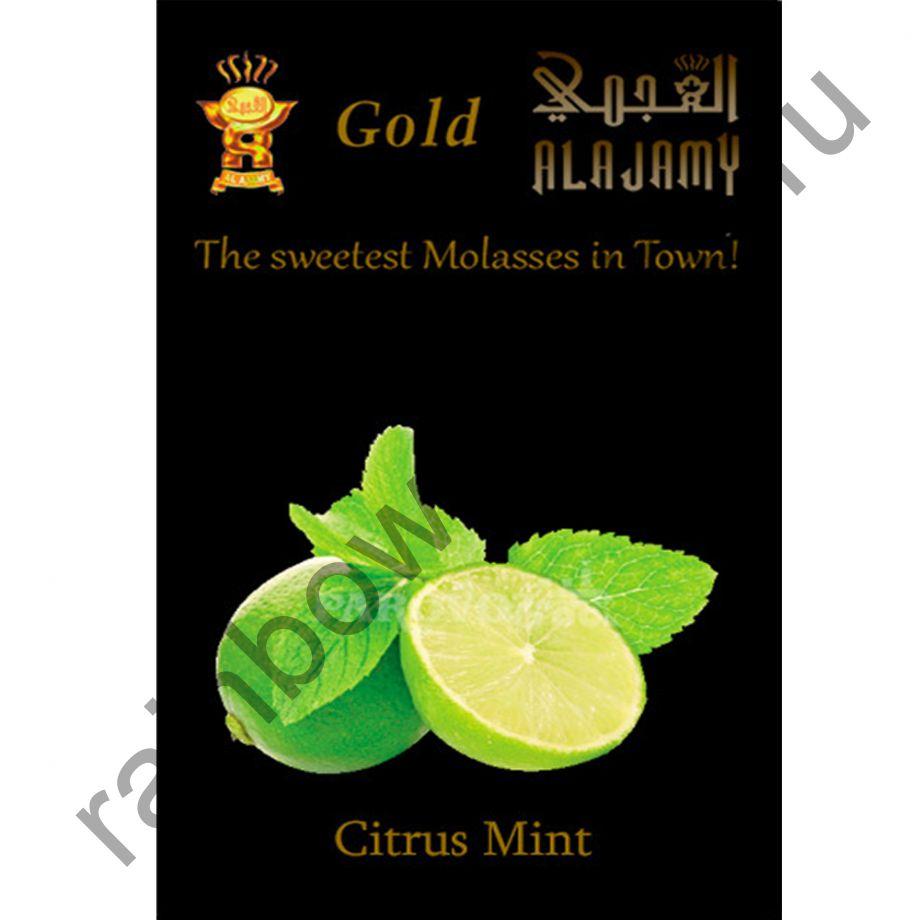 Al Ajamy Gold 50 гр - Citrus Mint (Цитрус с мятой)