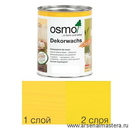Цветное масло интенсив Osmo Dekorwachs Intensive Tone 3105 Желтый 0,125 л