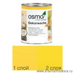Масло цветное интенсив Osmo Dekorwachs Intensive Tone 3105 Желтый 0,375 л