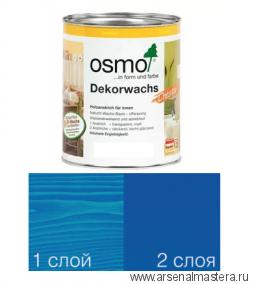 Цветное масло интенсив Osmo Dekorwachs Intensive Tone 3125 Синий 0,125 л