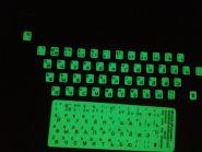 Светоотражающие наклейки на клавиатуру